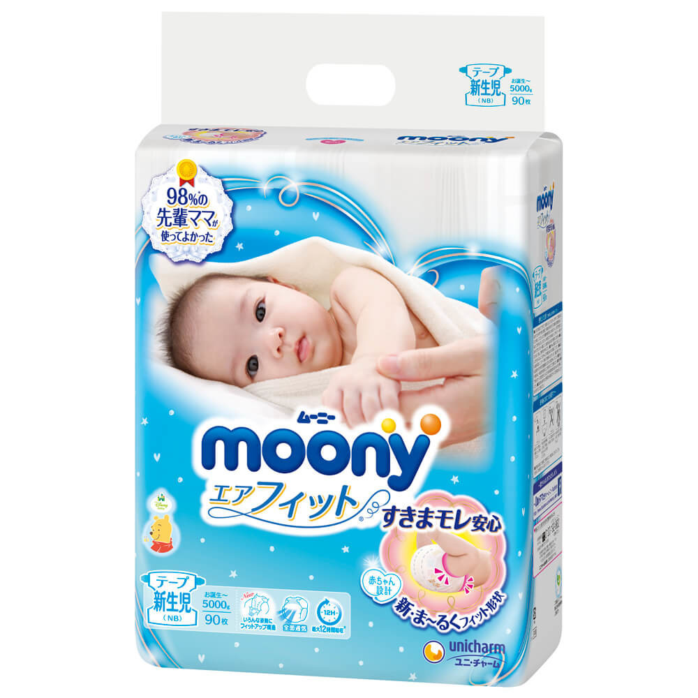 Miếng Lót Sơ Sinh Moony Gói Cực Đại Newborn (Combo 3 bịch 270 miếng) - 1.018.000đ