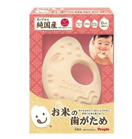 Gặm nướu bằng gạo Nhật Bản People - 192.000đ