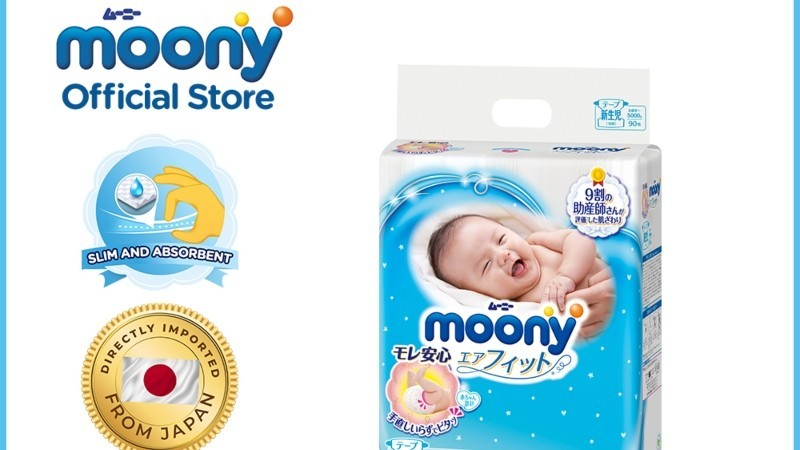 Moony Airfit Baby Diaper (Tape) Newborn
