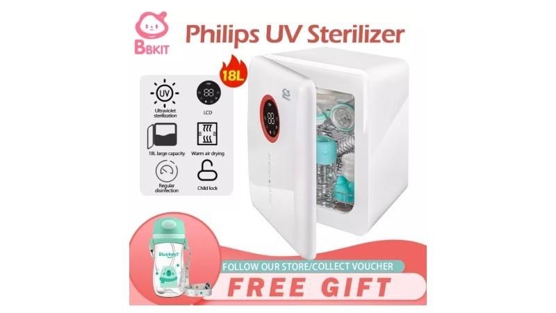 BBKIT 2-IN-1 Multifunction PHILIPS UV Light Sterilizer