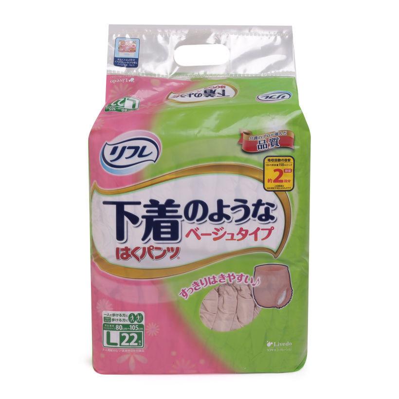 Bỉm quần cho mẹ sau sinh Livedo - Nhật Bản