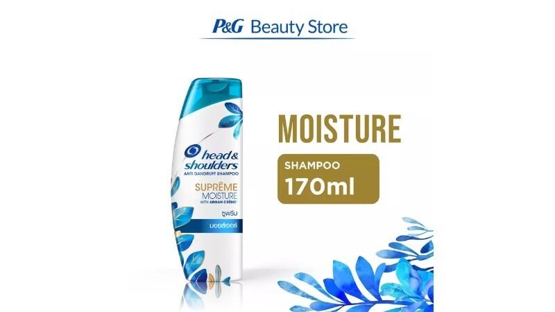 Head & Shoulders Supreme Moisture Shampoo with Argan Oil